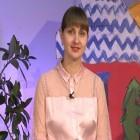 Александра Дорохова